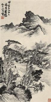 山水 立轴 纸本 by xiao xun