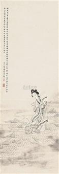 洛神图 (lady) by qi suquan