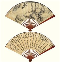 对弈图 书法 成扇 水墨纸本 (recto-verso) by yang gongdu and xiao junxian