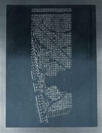 gitterstruktur (from zero) by heinz mack