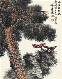 松树 立轴 纸本 by xiao xun