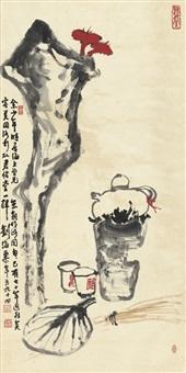 煮茶图 (brewing tea) by liu haisu