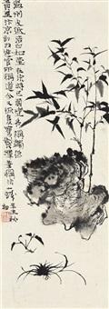 闲庭小景图 (plants with appreciating stones) by cheng shifa