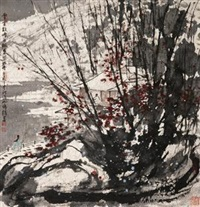 枫叶万林丹 by cui ruzhuo