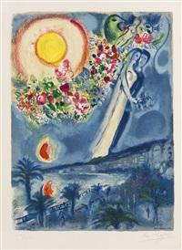 verlobte im himmel von nizza, pl. 11 (from nizza und die côte d´azur) (by charles sorlier) by marc chagall