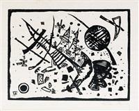 holzschnitt für die ganymed-mappe (from der dritten ganymed-mappe) by wassily kandinsky