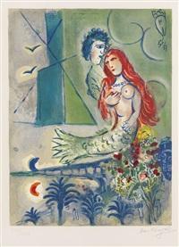 die sirene und der dichter, pl. 2 (from nizza und die côte d´azur) (by charles sorlier) by marc chagall