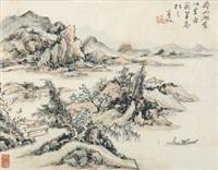 齐山湖舍 by huang binhong