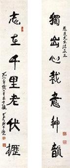 书法对联 (couplet) by li keran