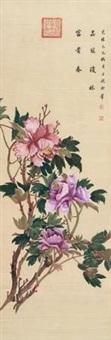 富贵春 by empress dowager cixi