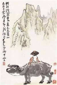 牧童观山 立轴 设色纸本 (graze cattle) by li keran