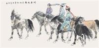 草原牧歌 by liu dawei