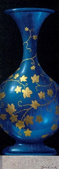 the blue vase by brian mccarthy