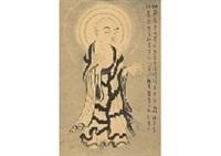 jizo bodhisattva by akira akizuki