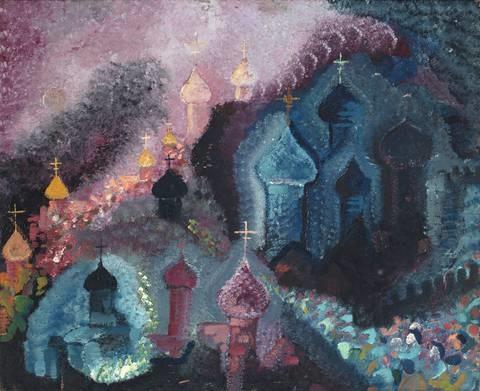 kathedralen russland die malerin elisabeth lis bertram 18971986 verso by heinrich ehmsen