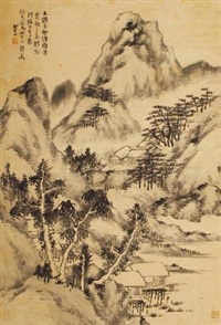 山水 by song nian