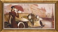 my cadillac by roman nogin