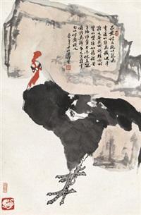 大吉图 立轴 设色纸本 by fan zeng
