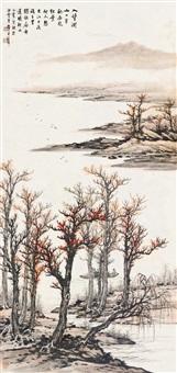 湖山晚秋 立轴 设色纸本 by huang junbi