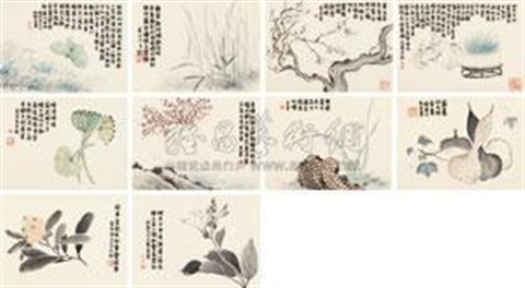 花果 (十开) album w10 works by jin nong