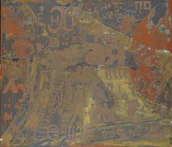 regressive puzzle by afrika sergei bugaev