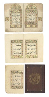 qur'an (1620 works in 30 vol.) by alim bin qasim