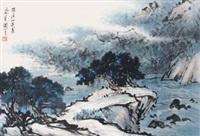 雨后山更青 by guan shanyue