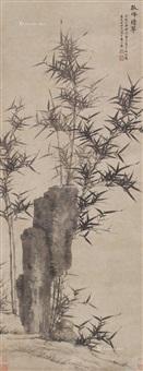 孤峰晴翠 立轴 水墨纸本 ( ink bamboo) by xia chang