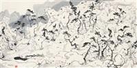 山水 镜片 纸本 by wu guanzhong