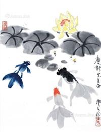 金鱼戏塘 设色纸本 by wu zuoren