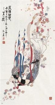 反弹琵琶 by gu bingxin