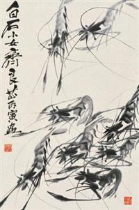 群虾图 by qi liangzhi