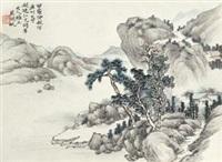 观瀑图 by wu hufan