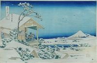 koishikawa yuki no ashita from the 36 views of mount fuji and the empress jito's poem from the hyakunin ishhu ubaga etoku series by katsushika hokusai