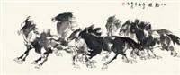 八骏图 by liu dawei