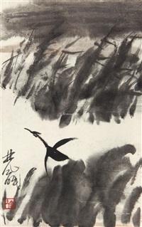 芦塘清趣 by lin fengmian