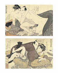 two pairs of amorous couples (from imayo irokuni no ito) (2 works) by katsukawa shuncho