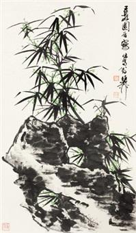 竹石图 立轴 设色纸本 by xie zhiliu