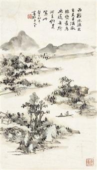 西溪泛舟图 (a boat ride in xixi wetland) by huang binhong