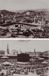 arabie saoudite. pèlerinage à la mecque, la kaaba. vue sur le haram sacré et sur la partie nord de la mecque (set of 2) by christian snouck hurgronje and abd al- ghaffar