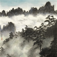 云海 (landscape) by liu yuansheng