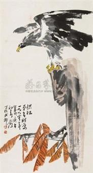 鹰 by li daoxi