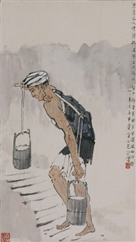 巴人汲水 (carrying water) by xu beihong