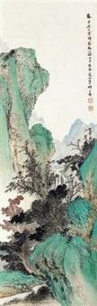青山绿水 by qi dakui