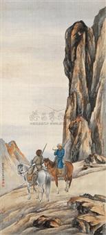 hunting by ma jin and qi kun