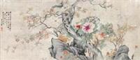 满堂富贵 by tang shishu