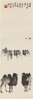 camels by wu zuoren