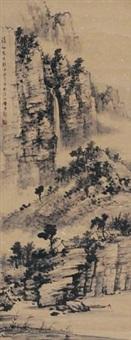 岩边山居 by huang junbi