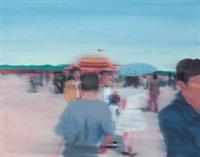 广场 by zhang jian