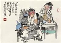 武松 by zhou jingxin